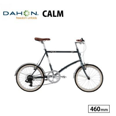 自転車 シティサイクル 完全組立 マークローザ27-450mm ブリヂストン 内装3段 街乗り ファッション mrk73t
