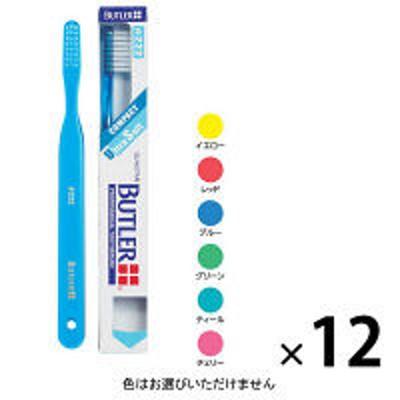 サンスターバトラー(BUTLER) ハブラシ #222 やわらかめ 1セット(12本)サンスター 歯ブラシ 3列 コンパクト ウルトラソフト 歯科用