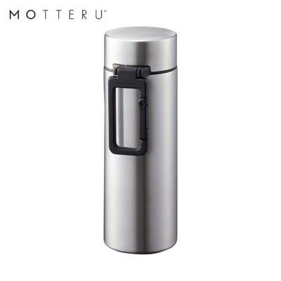 MOTTERU カラビナハンドルサーモステンレスボトル 250ml MO-3004-005 シルバー ゴーウェル 水筒 保冷 保温 2層構造 直飲み