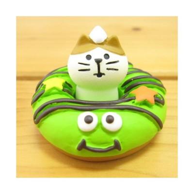 デコレ コンコンブル 秋の夜長のハロウィン縁日 モンスターにゃんドーナツ 抹茶  DECOLE concombre HALLOWEEN オブジェ 置き物 猫 ネコ ねこ 雑貨 限定