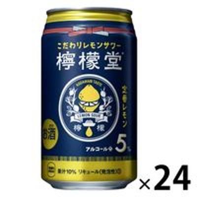コカ・コーラコカコーラ 檸檬堂 定番レモン 350ml×24缶 チューハイ サワー