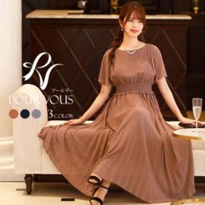 パーティードレス 結婚式 ワンピース ドレス フォーマルドレス フォーマル お呼ばれ 服装 大きいサイズ 大人 上品 20代30代40代 ファッシ