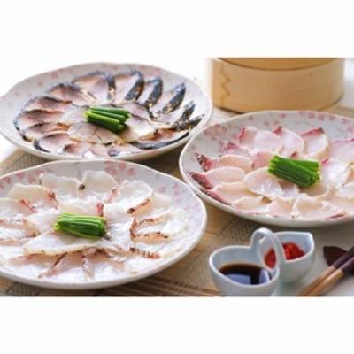送料無料 豊後絆屋 九州海鮮たたきセット 海鮮/グルメ のしOK  ギフト