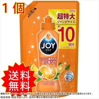ジョイ コンパクト バレンシアオレンジの香り 詰替え ジャンボサイズ 1445ml 食器用洗剤 送料無料