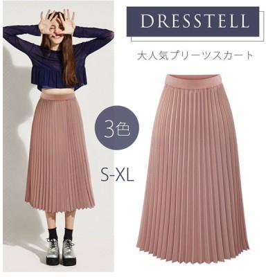 Dresstell レディーズ  シンプル 無地 プリーツスカート ロングスカート フレアスカート ウエストゴム 体型カバー
