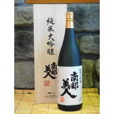 日本酒 南部美人 純米大吟醸 桐箱入り 1800ml 岩手県 地酒 プレゼント