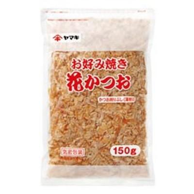 【送料無料】ヤマキ お好み焼き 花かつおV 150g×1ケース(全24本)