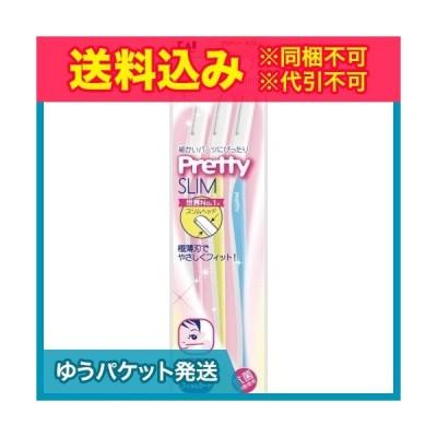【ゆうパケット送料込み】女性用カミソリ プリティー スリムL 3本入