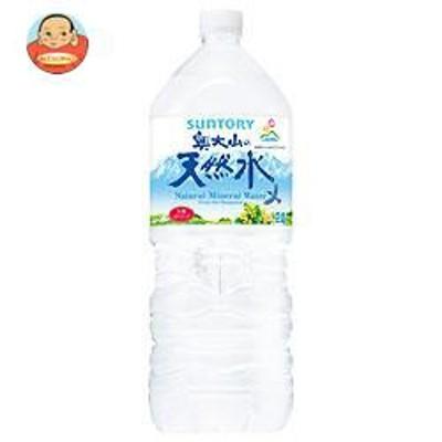 送料無料 サントリー 奥大山の天然水 2Lペットボトル×6本入