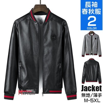 レザージャケット メンズ 革ジャケット 革ジャン バイクジャケット ライダースジャケット メンズファッション