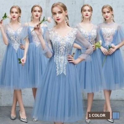ブライズメイドドレス 大きいサイズ レディース 結婚式 袖あり ウェディングドレス 花嫁 お呼ばれワンピース 二次会 パーティー セクシー