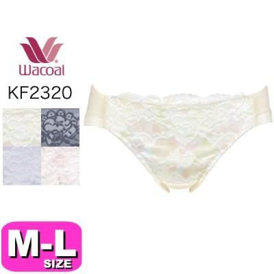 ワコール wacoal ウイング Wingメール便発送可 KF2320 ナチュラルフィットブラ ショーツ MLサイズ Wing