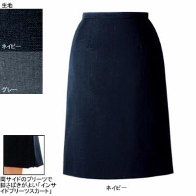 事務服・制服・オフィスウェア  ヌーヴォ FS4051 インサイドプリーツスカート 5号~19号