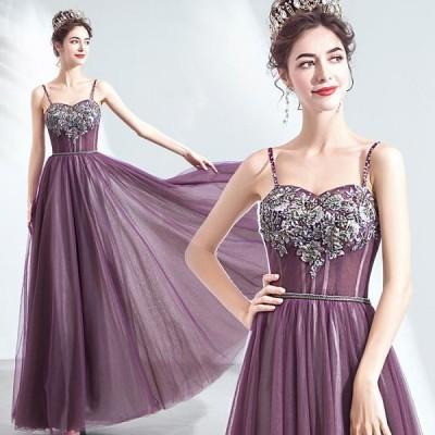【ANGEL】チュールレーススパンコールビーズキャミソール背中編上げAラインロングドレス【送料無料】高品質 パープル 紫 ロングドレス
