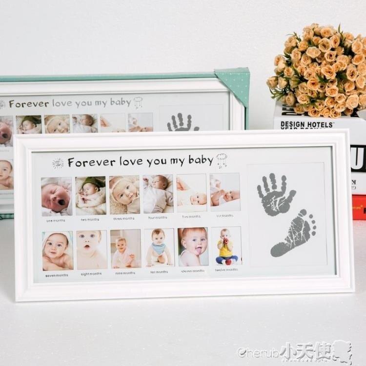 手足印記相框寶寶手足印泥新生兒手腳印12個月生日紀念品兒童嬰兒創意周歲禮物 小天使