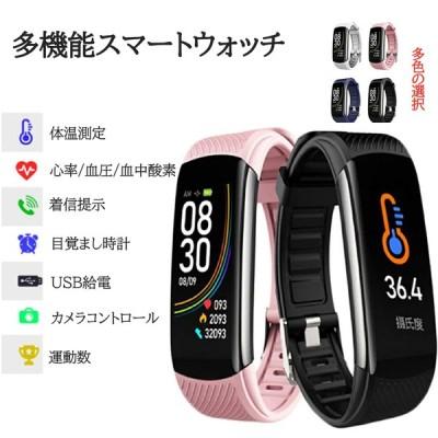 2021新型 iPhone Android スマートウォッチ 多機能 体温測定 血圧測定 血中酸素 防水 USB充電 IP67防水 送料無料