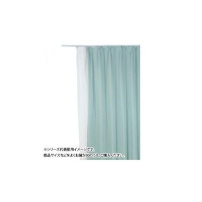 ※受注生産 防炎遮光1級カーテン グリーン 約幅200×丈230cm 1枚