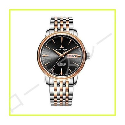 Reef Tiger 男性腕時計 日付、曜日表示 ブルーダイヤル 自動巻き RGA8236 並行輸入品
