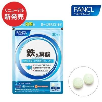 【レターパック便】ファンケル(fancl)鉄&葉酸 約30日分