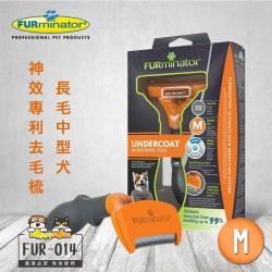美國FURminator 神效專利去毛梳-長毛中型犬FUR-014