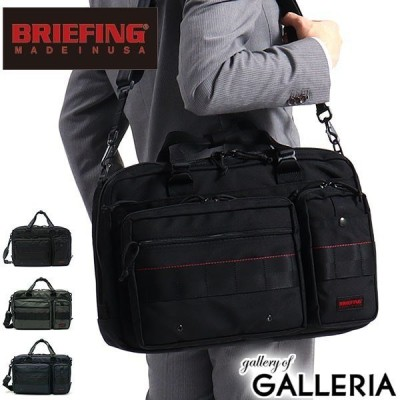 レビューでQUO 日本正規品 ブリーフィング BRIEFING ブリーフケース NEO B4 LINER ネオB4ライナー 2WAY ビジネスバッグ 通勤 メンズ BRF145219 DPS20