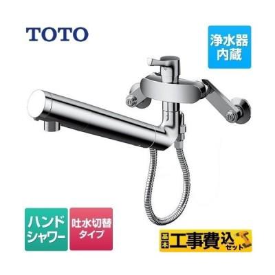 工事費込みセット キッチン水栓 TOTO TKS05318J GGシリーズ