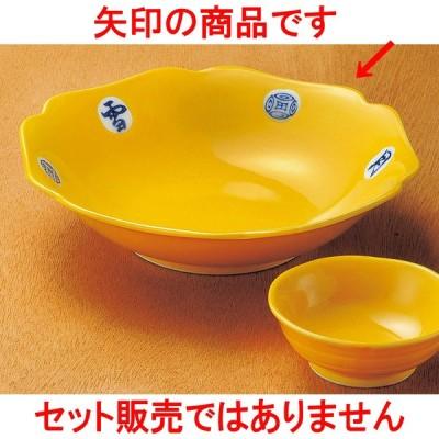 刺身 黄釉雪月花6.0鉢 [ 18.5 x 4.5cm ] 料亭 旅館 和食器 飲食店 業務用