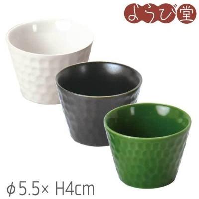 陶器 ノミ目珍味入 φ5.5xH4cm