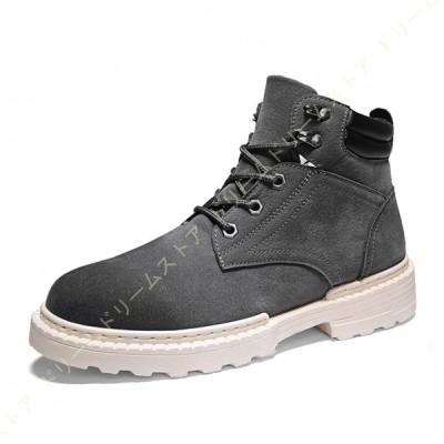 トレッキングシューズ 防滑 防水 メンズ ワークブーツ 紳士靴 アウトドア エンジニアブーツ 大きいサイズ 防寒 耐摩耗 ハイキングシューズ 透湿性 厚底