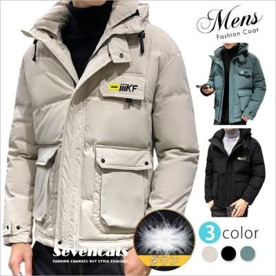 中綿ジャケット メンズ 中綿コート 綿入れジャケット アウター 帽子付き 厚手 暖かい おしゃれ 冬 無地 ファッション ショート 新作 送料無料