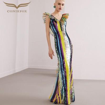 【CONIEFOX】高品質★マルチカラースパンコールフリルノースリーブマーメイドロングドレス♪イエロー 黄色 パープル 紫 ロングドレス