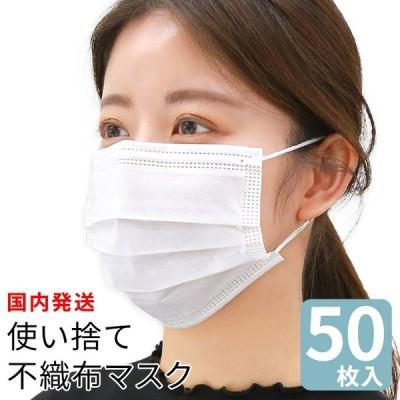 00001 薄型爽快マスク 使い捨て不織布 白50枚入り HAYATE FACTORY STORE 5点以上全国送料無料