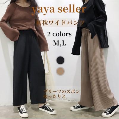 2020初秋 プリーツのズボン  ゆったりした  大きいサイズ  高腰 ズボン  まっすぐな筒  長いズボン  カジュアル ワイドパンツ