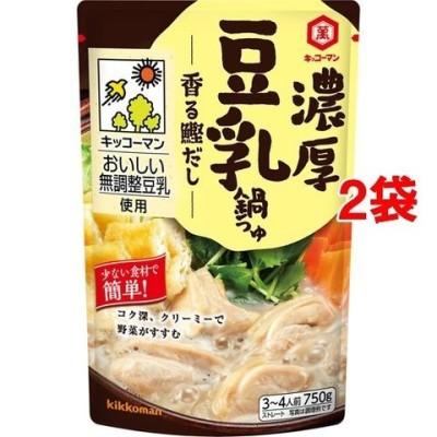 キッコーマン 濃厚豆乳鍋つゆ 香る鰹だし (750g*2袋セット)