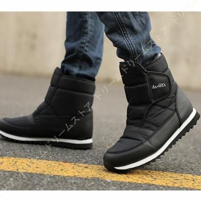 スノーブーツ メンズ 保暖 冬用ブーツ 裹起毛 暖かい ショートブーツ 防滑 履きやすい 雪用 ブーツ 通勤 通学 日常着用 コットンブーツ 軽量 もこもこ