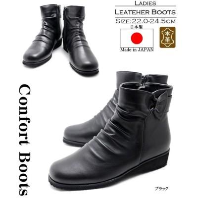 日本製本革レディースシャーリングブーツ コンフォートブーツ ウエッジブーツ ブーツ