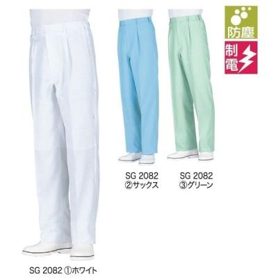 大きいサイズ /男性用パンツ 高性能防塵衣 脇ゴム 〔防塵、制電〕【4L】【5L】