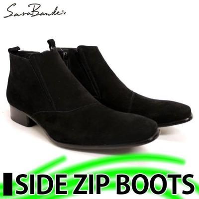 サラバンド サイドジップ ブーツ BLACK SUEDE