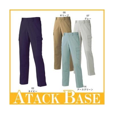 作業服 カーゴパンツ アタックベース ATACK BASE カーゴパンツ 8107-1 作業着 通年 秋冬