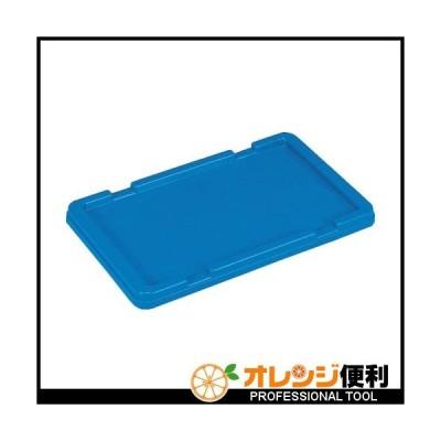 三甲 サンコー ボックス型コンテナー サンボックス#12ー2フタ ブルー SK-12-2-F-BL 【342-3204】