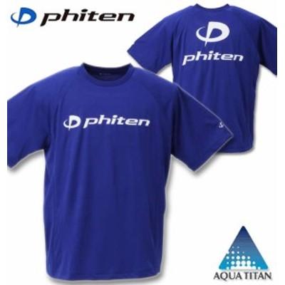 大きいサイズ Phiten RAKUシャツSPORTSドライメッシュ半袖Tシャツ ロイヤルブルー×ホワイト 3L 4L 5L 6L/1178-9540-5-39