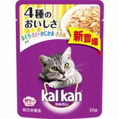 マースジャパンリミテッド ■カルカン パウチ 4種のおいしさ まぐろ・たい・かにかま・ささみ入り 70g KWP30