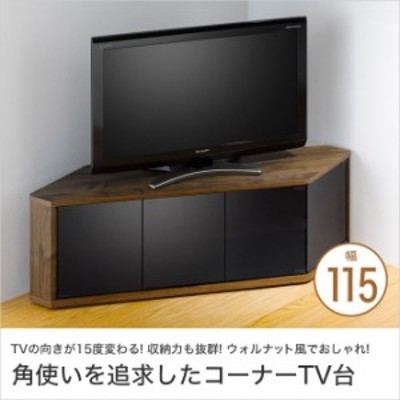 コーナーテレビ台 幅115 木製 50V 強化ガラス キャスター ブラウン   テレビ台 テレビボード コーナーテレビ台