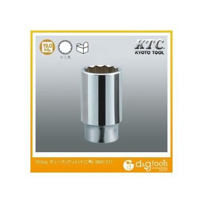 KTC KTC19.0sq.ディープソケット(十二角)21mm B45-21