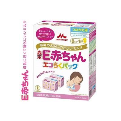 E赤ちゃん エコらくパック 詰替用 400g×2袋 / 森永乳業 E赤ちゃん