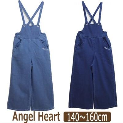 Angel Heart デニム サロペットパンツ 140cm 150cm 160cm 64スカイブルー 66ブルーグレー GT930F エンジェルハート (5