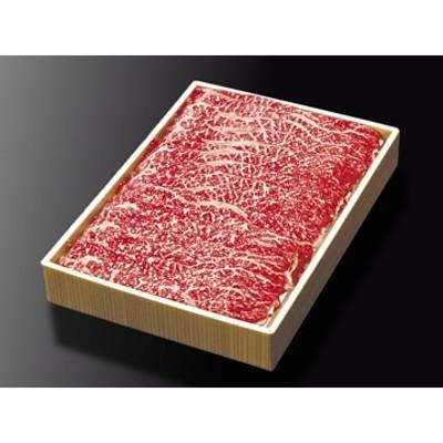 常陸牛 モモすき焼き肉用400g