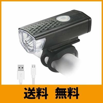 自転車ライト A-leaf LEDヘッドライトIP65防水防塵 300ルーメン USB充電式 800mah 小型懐中電灯 防振防災 3段階調節可能 取