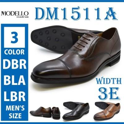 ビジネスシューズ マドラス モデロ 限定値下げ 本革 ストレートチップ MADRAS MODELLO モデーロ メンズ フォーマル ドレス DM1511A