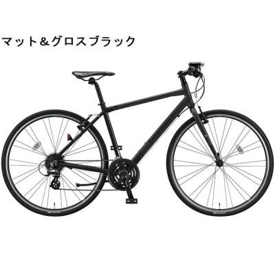(店舗受取送料割引)ブリヂストン(BRIDGESTONE) 17'シルヴァ F24(3x8s)クロスバイク